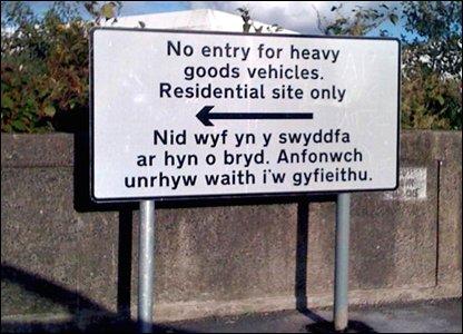 WelshSign